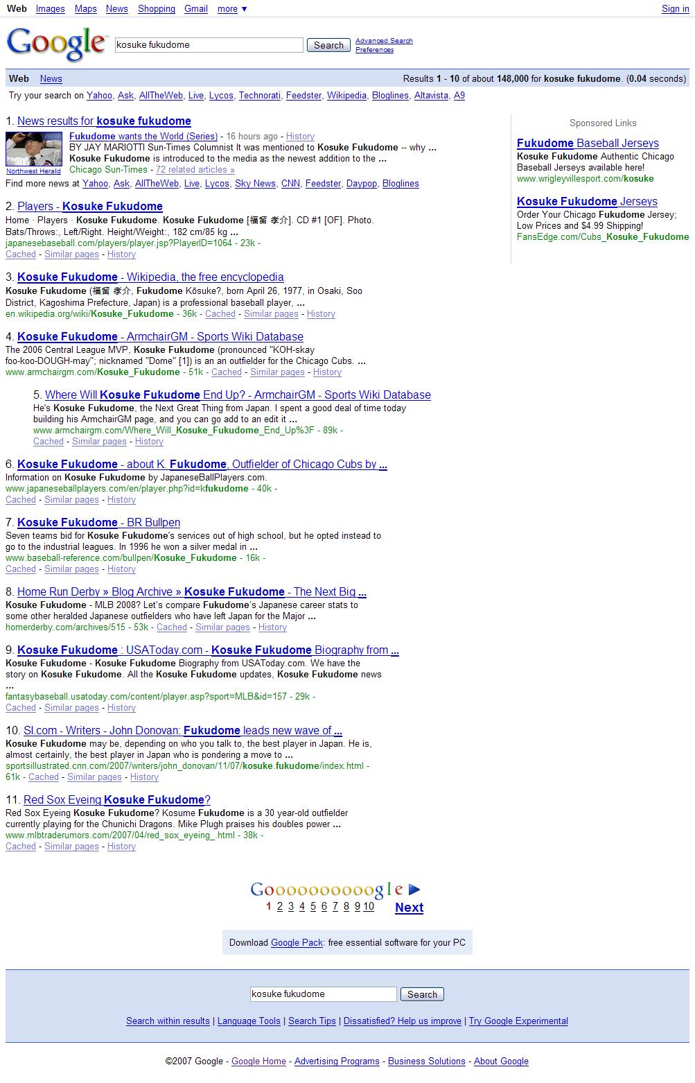 Google: kosuke fukudome